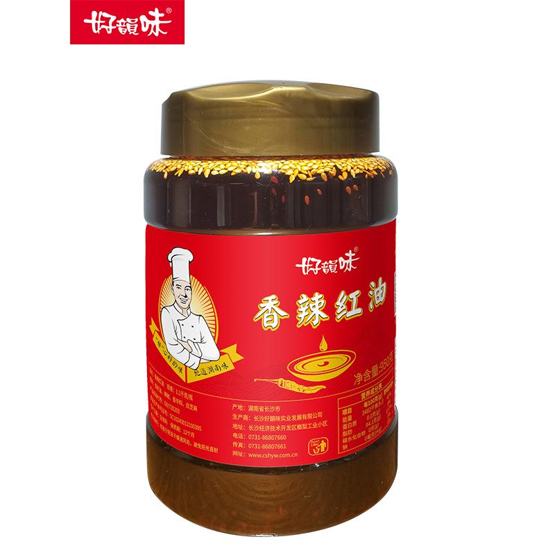 1.1主图香辣红油2.jpg