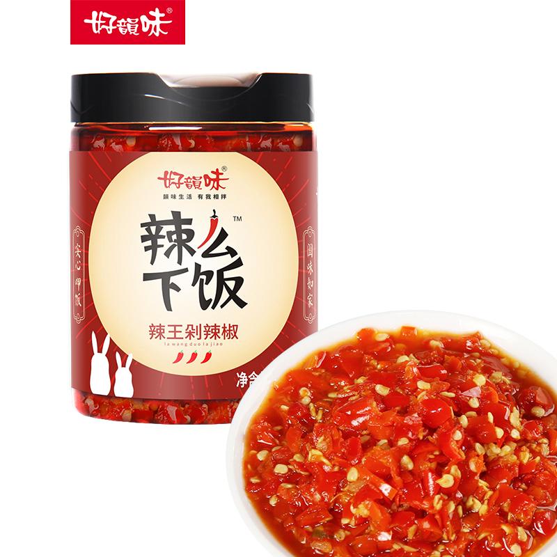 辣王剁辣椒